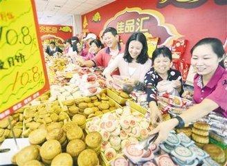 中秋节期间市场供应充足 交易活跃总体较为平稳