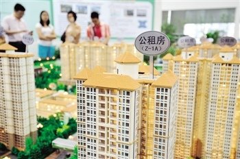 北京公租房转租涉事租户被取消资格 中介被调查