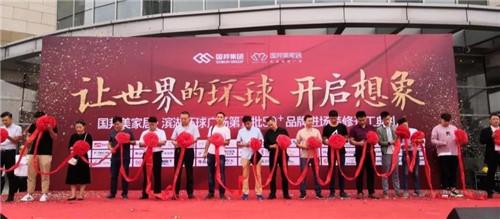 50+品牌同期开工 工程进度全面加速!滨湖又一座商业巨擘即将崛起!