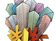 1-9月淮南楼市成交12926套 同比下降30.29%