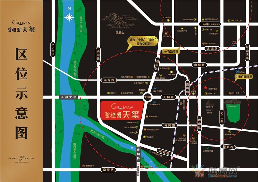 淮北碧桂园天玺交通图