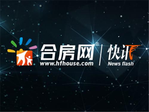 瑶海龙湖春江郦城首次备案 均价13199元/㎡