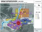 【佳源华府】北部新城 打造未来城市副中心