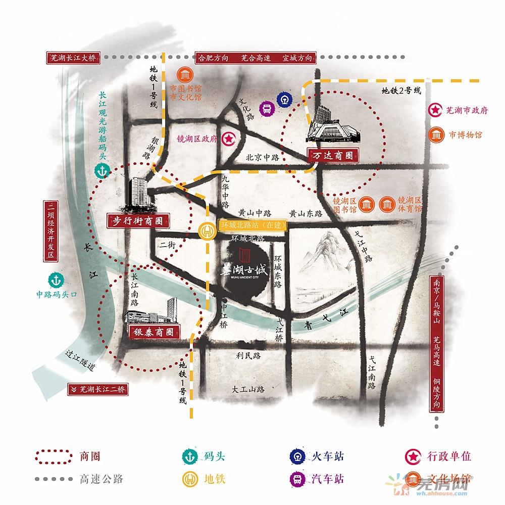 芜湖古城交通图