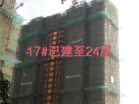 恒大中央公园11月最新工程进度立即呈现  17#已建至24层