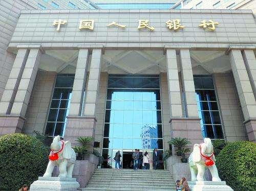 央行上海总部:将推首批民营企业债券融资支持工具