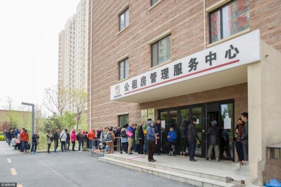 北京拟新规:违规转租公租房家庭5年内不得再申请