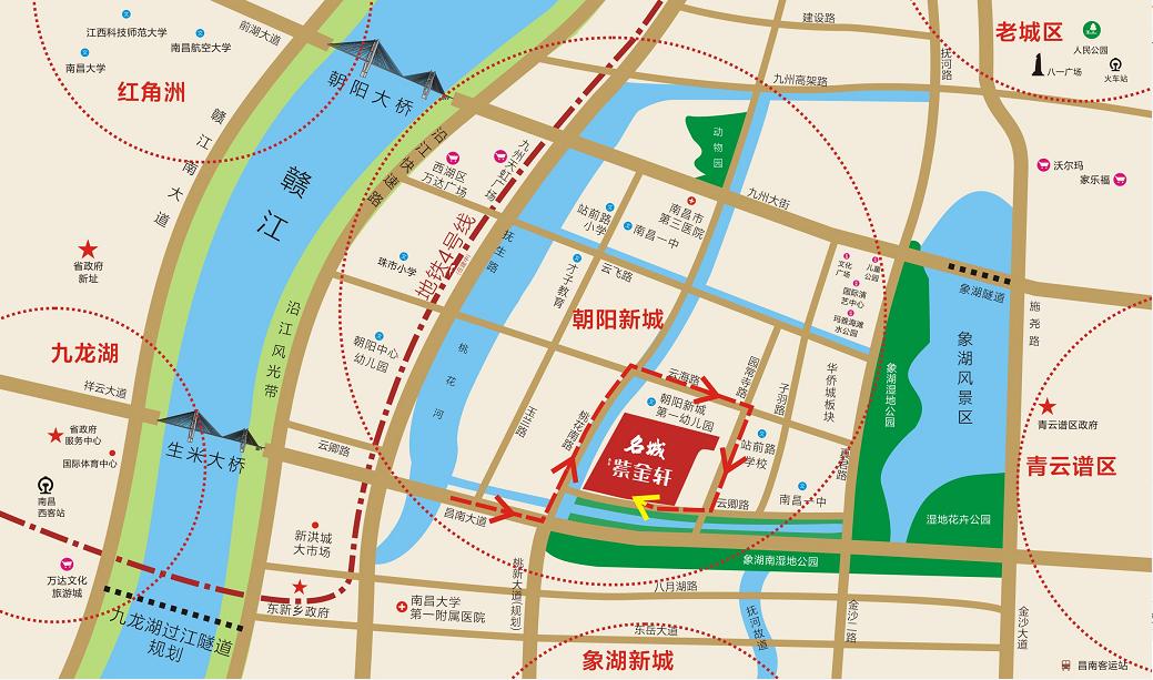 名城紫金轩交通图
