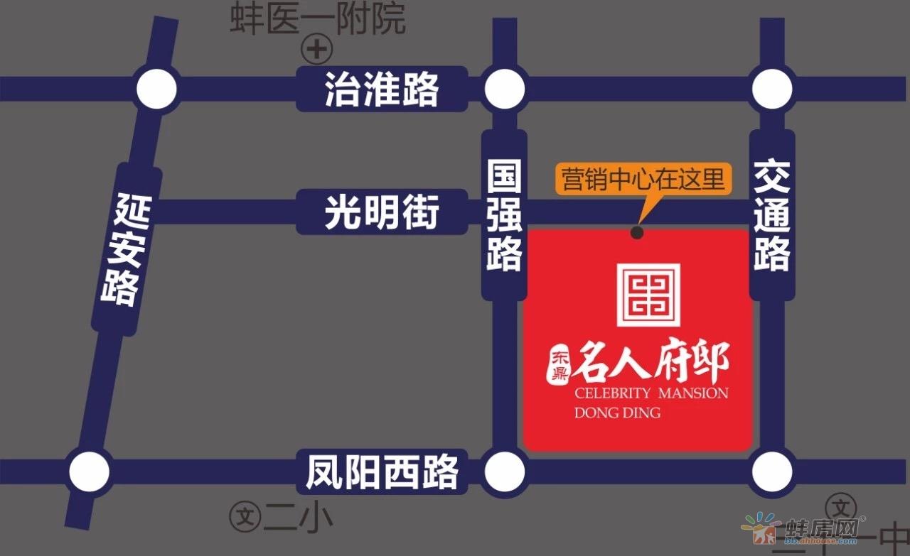 东鼎名人府邸交通图