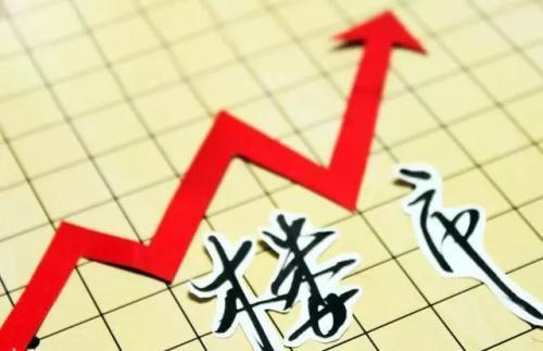 楼市调控不放松 房贷利率下调难掀潮