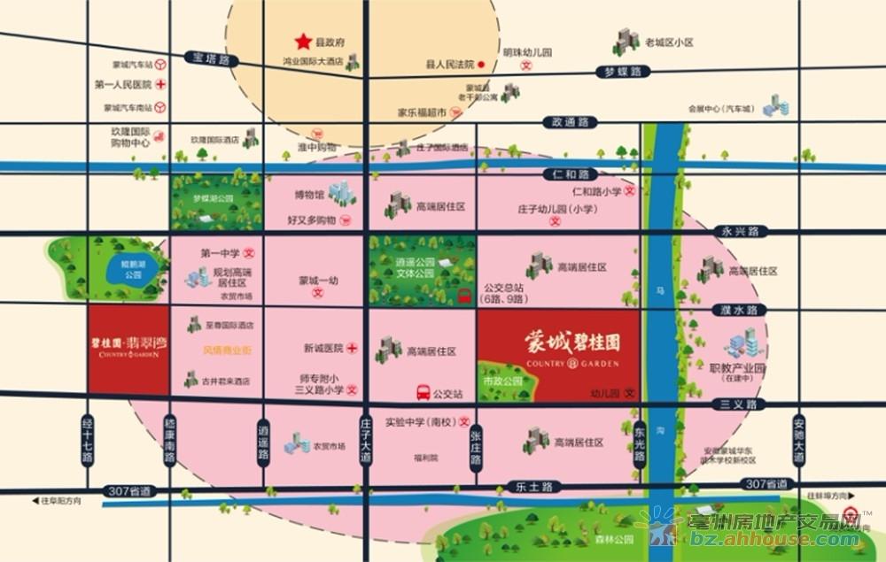 蒙城碧桂园交通图