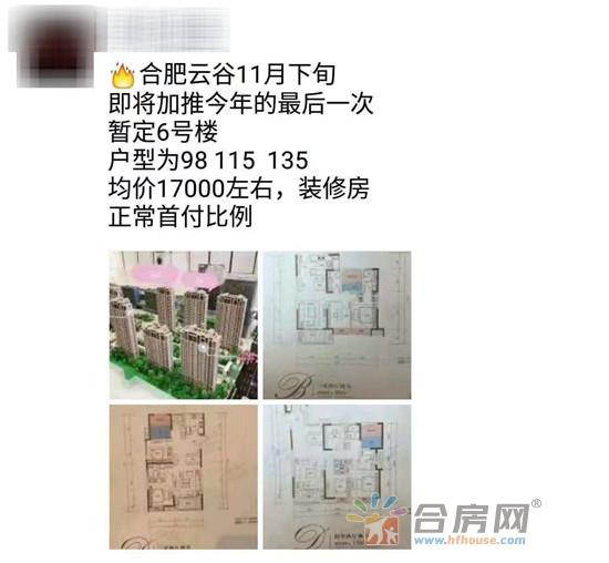 微信图片_20181127145817.jpg