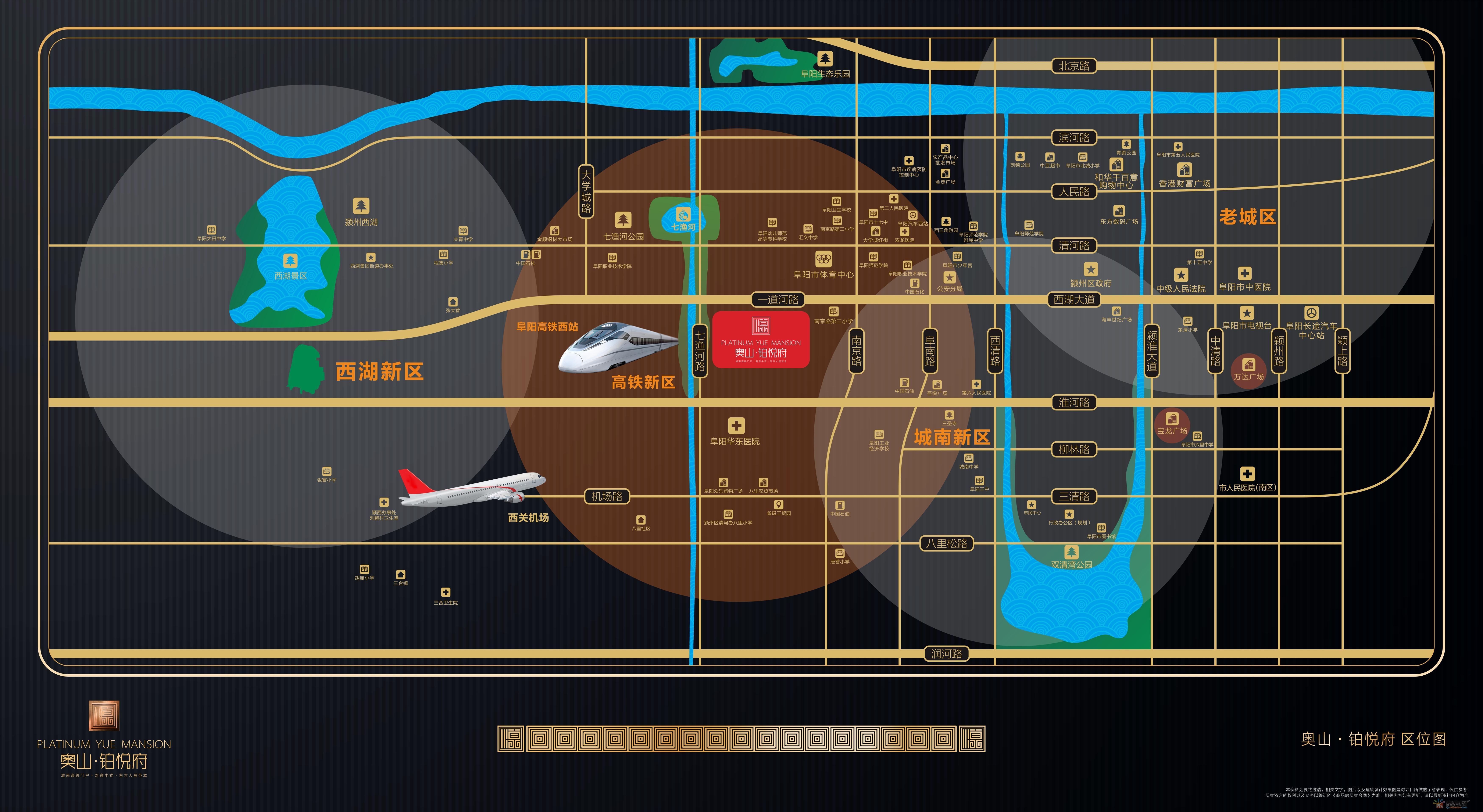 奥山·铂悦府交通图
