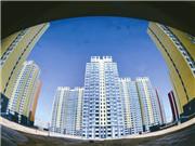 发改委:贯彻房地产调控决策是坚决的 一贯的