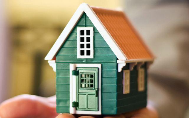 央行四季度城镇储户调查报告:27%居民预期房价上涨