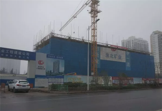 幸福将至 未来可期 |华邦公馆十二月工程进度