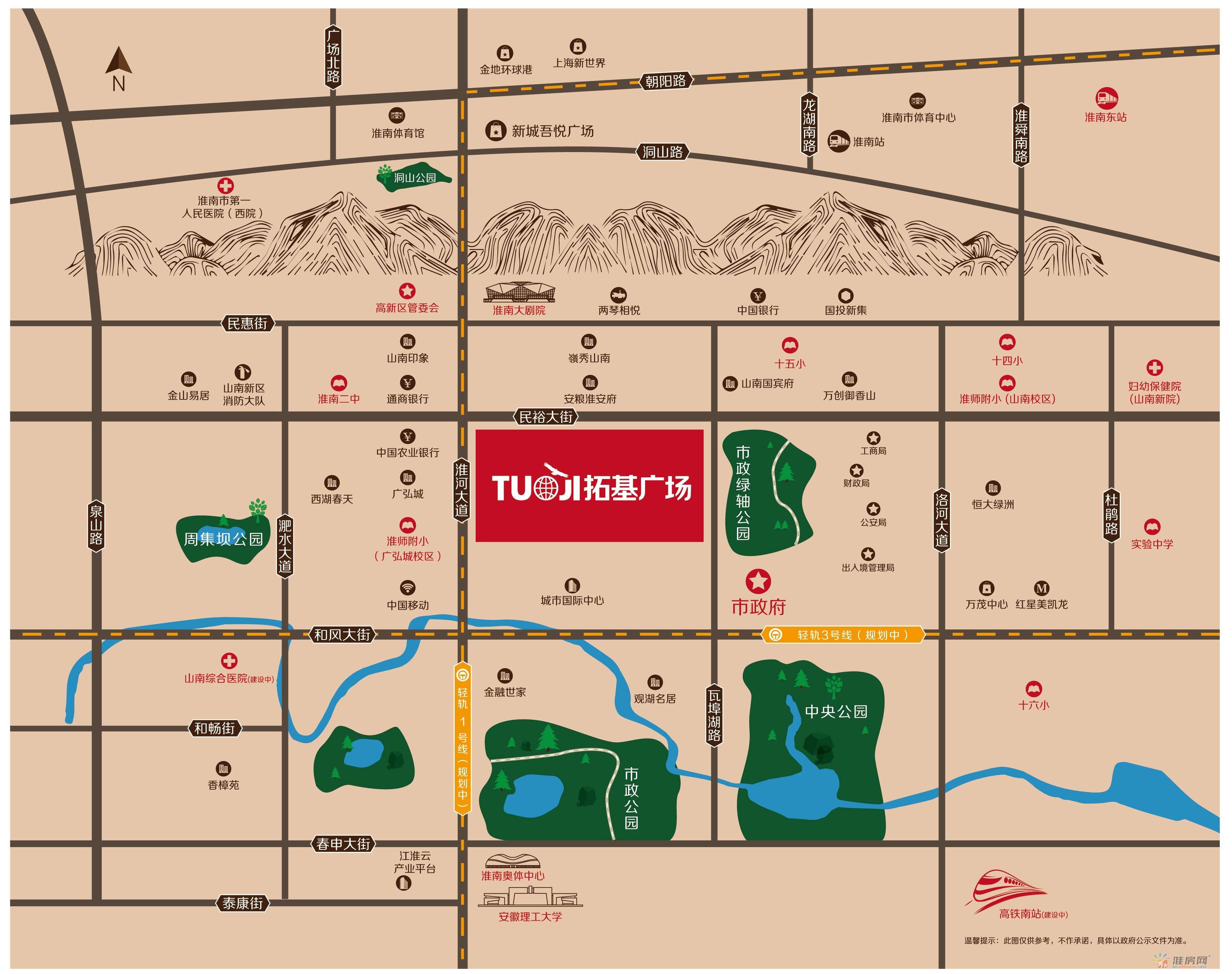 拓基广场交通图