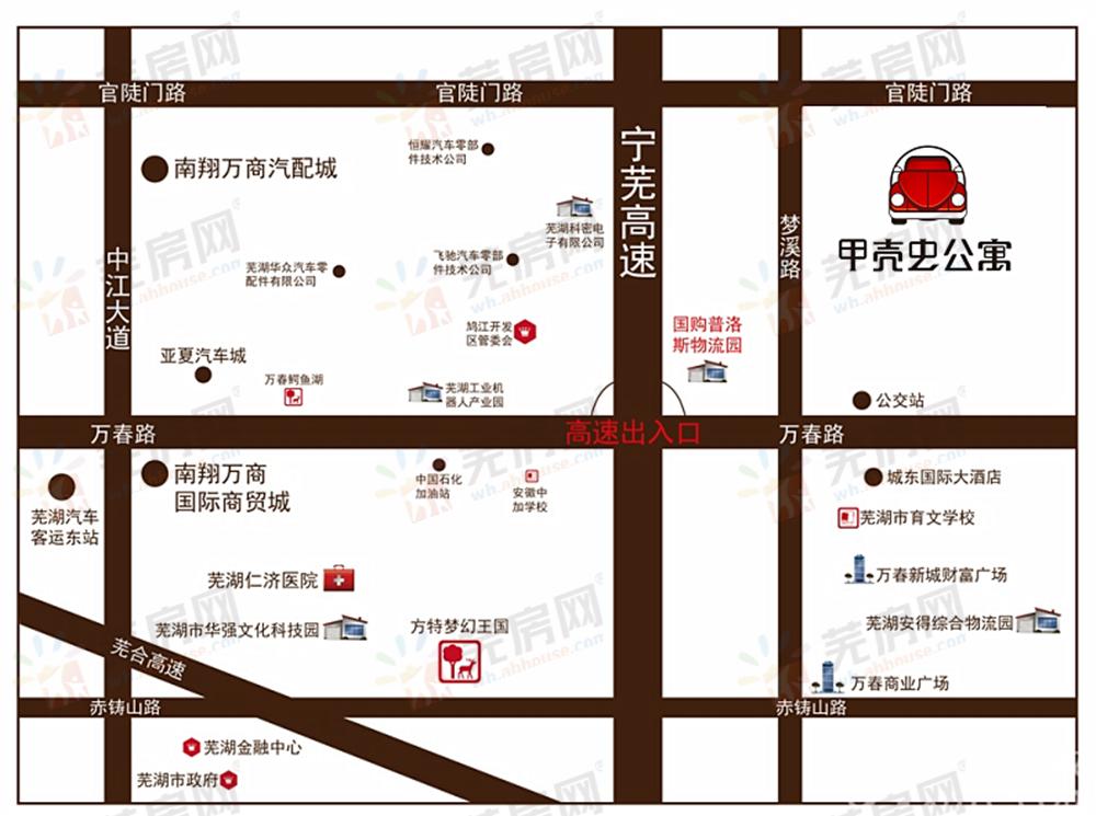 芜湖汽贸城·甲壳虫公寓交通图
