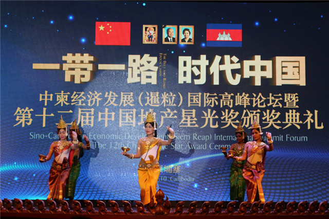 柬埔寨宫廷舞之祝福舞
