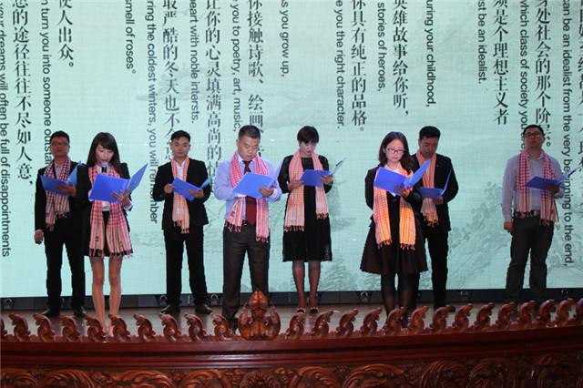 星空传媒(香港)控股管理层朗诵祝福词《致未来的你》