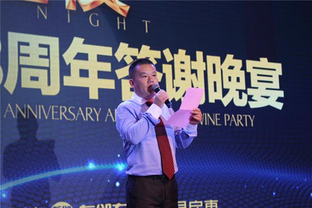星空传媒(香港)控股副总裁吴正军致祝酒词