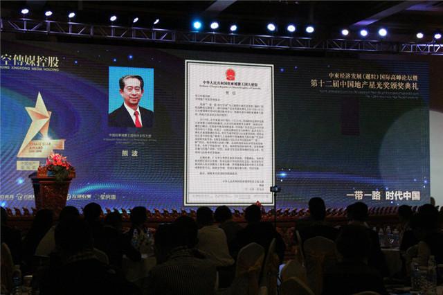 中华人民共和国驻柬埔寨王国大使馆发来贺信