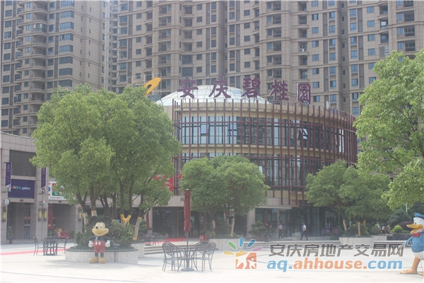 <a href='http://newhouse.aq.ahhouse.com/2515/' target='_blank' style='color:red;text-decoration:underline;'>安庆碧桂园</a>售楼部
