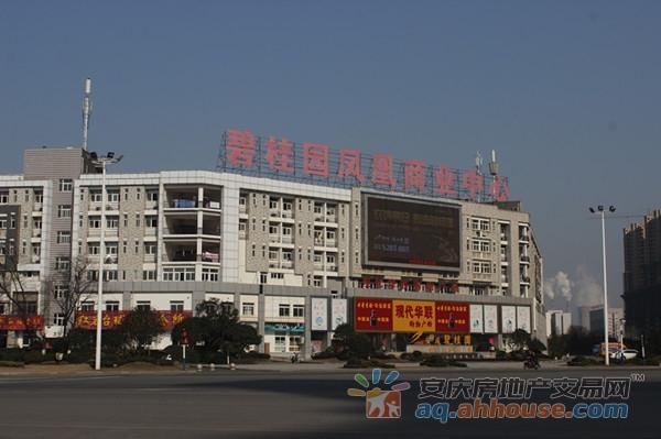凤凰商业广场
