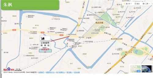 注意!上海新增4处公路治超电子自动检测系统
