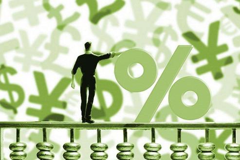 央行降准利好楼市?直接影响或是房贷利率继续回调