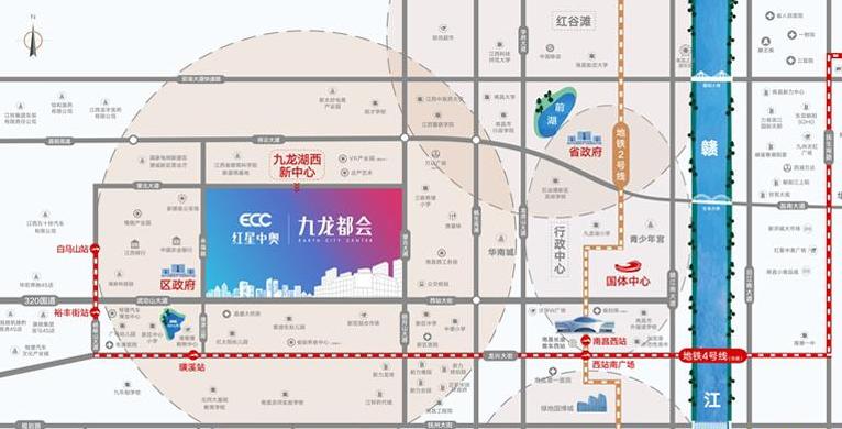 红星中奥九龙都会交通图