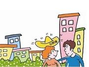 多地调整住房公积金政策,释放了什么楼市信号?