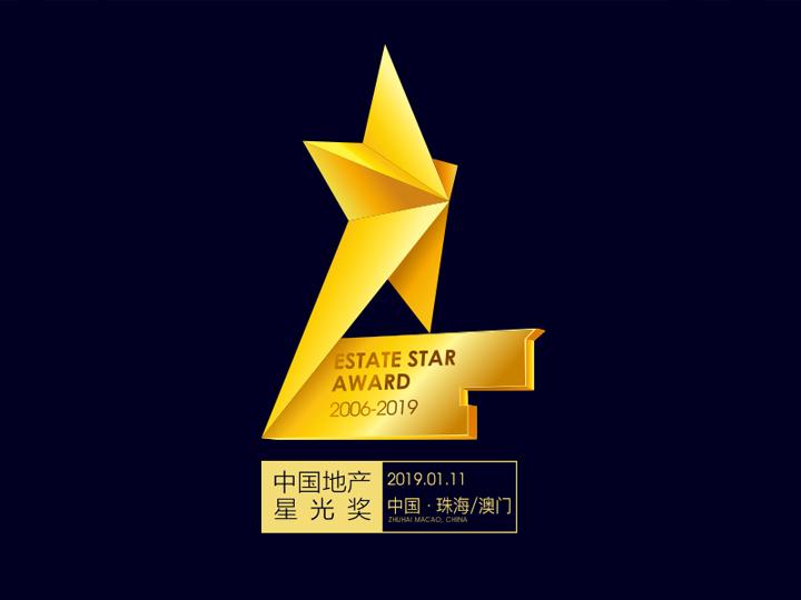 快讯:合肥天珑广场斩获2018年度最具商业价值奖