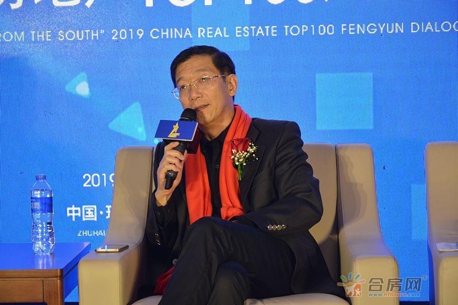 珠海市房地产职业经纪人俱乐部主席唐铁军先生发言
