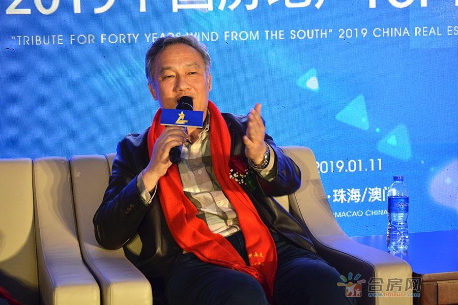广东省房地产研究会执行会长韩世同发言