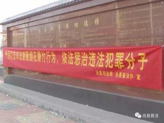 """六安市烟花爆竹""""打非""""督查组到开发区督查""""打非""""工作"""
