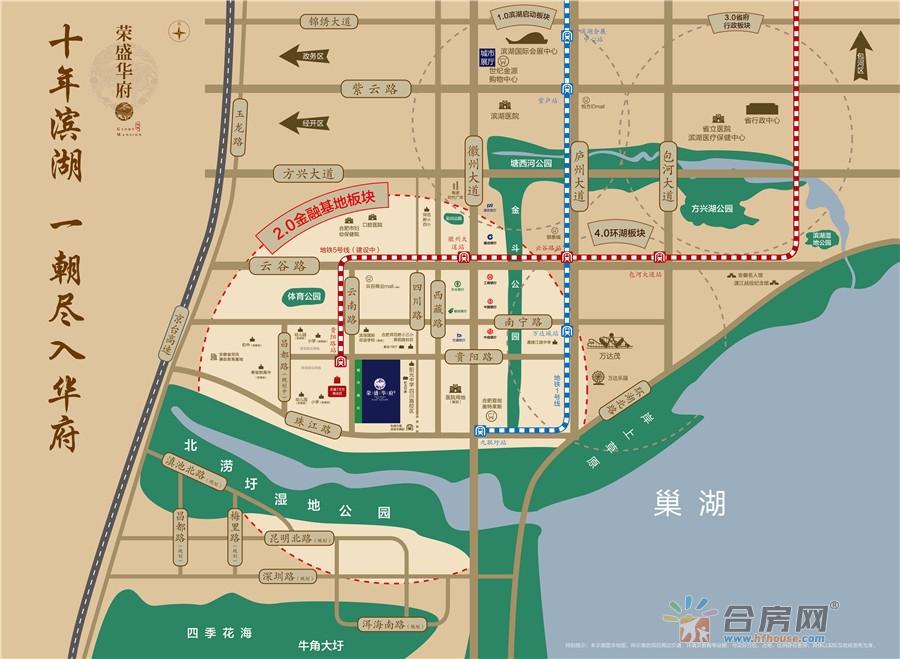 滨湖荣盛华府交通图