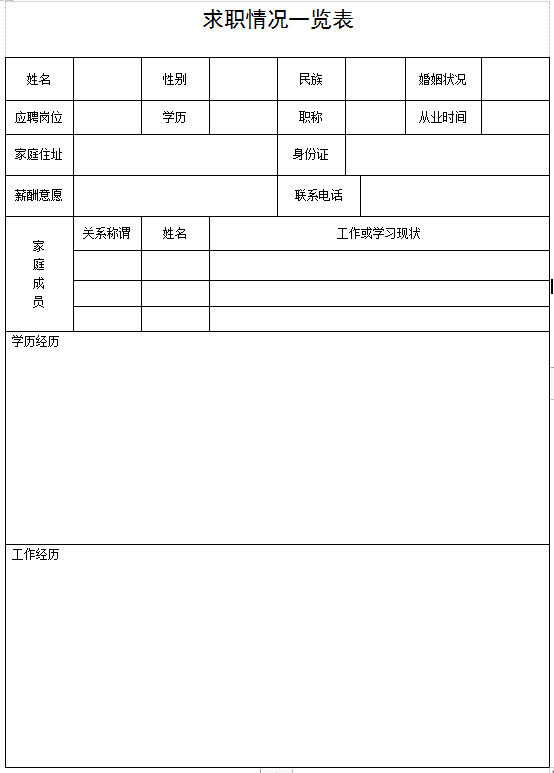 QQ截图20190202173305.png