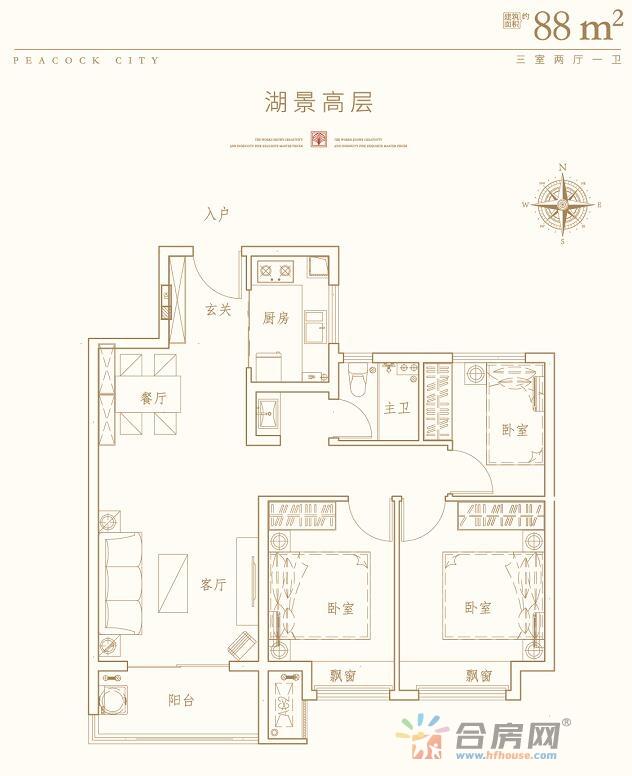 新滨湖孔雀城_3室2厅1卫0厨