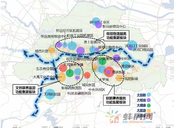 打造国家区域中心城市 龙湖周边将大爆发
