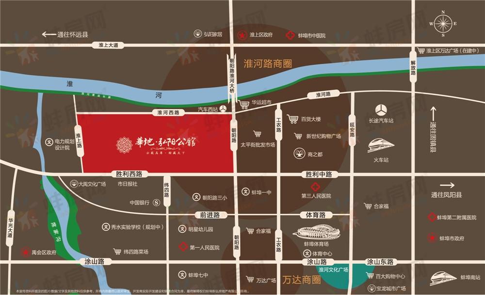 华地·弘阳公馆(三期弘阳府)交通图