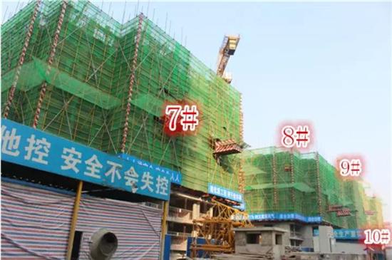 【工程进度】运河人家二期楼栋已经全部封顶