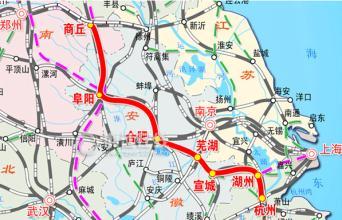 商合杭高铁正式开始铺轨 预计2020年建成通车