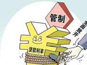 安徽省1月当月新增贷款创历史新高 优化营商环境
