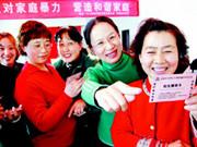 安徽省妇联:为妇女维权提供法律援助 提升专业水平