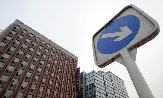返乡置业退潮 重点城市成交腰斩价格涨幅回落