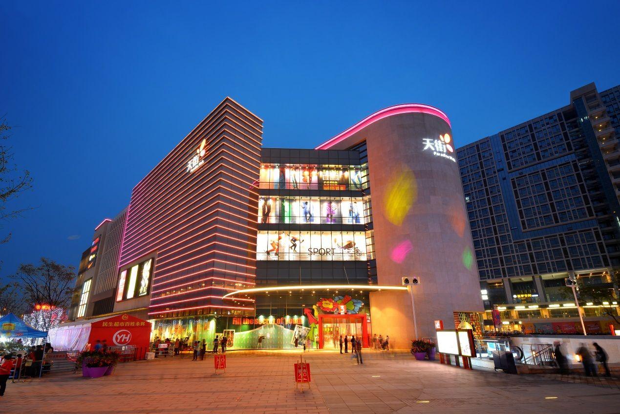 深圳多家银行房贷利率继续下调 首套房利率上浮5%