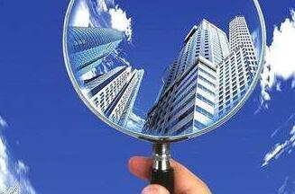 房贷利率松动、央行降准,楼市今年怎么走?