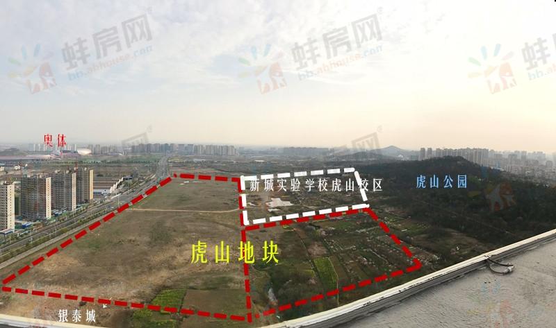 阳光城蚌埠项目
