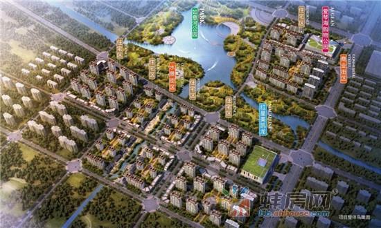 中置中央城市广场,城市公园生活范本
